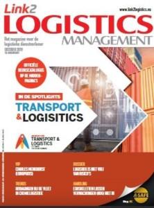 Are XXL warehouses more efficient?  (Link2LogisticsManagement)